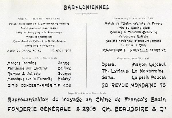 Babyloniennes. Exemple  n° 1