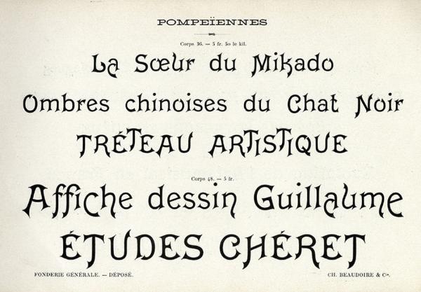 Pompéïennes. Exemple  n° 1