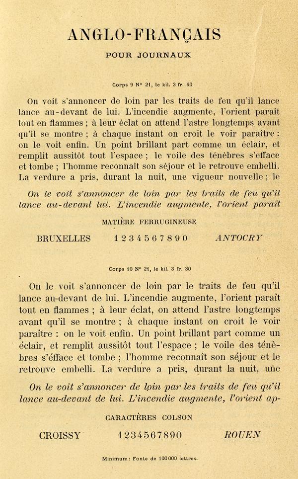 Anglo-Français. Exemple  n° 1