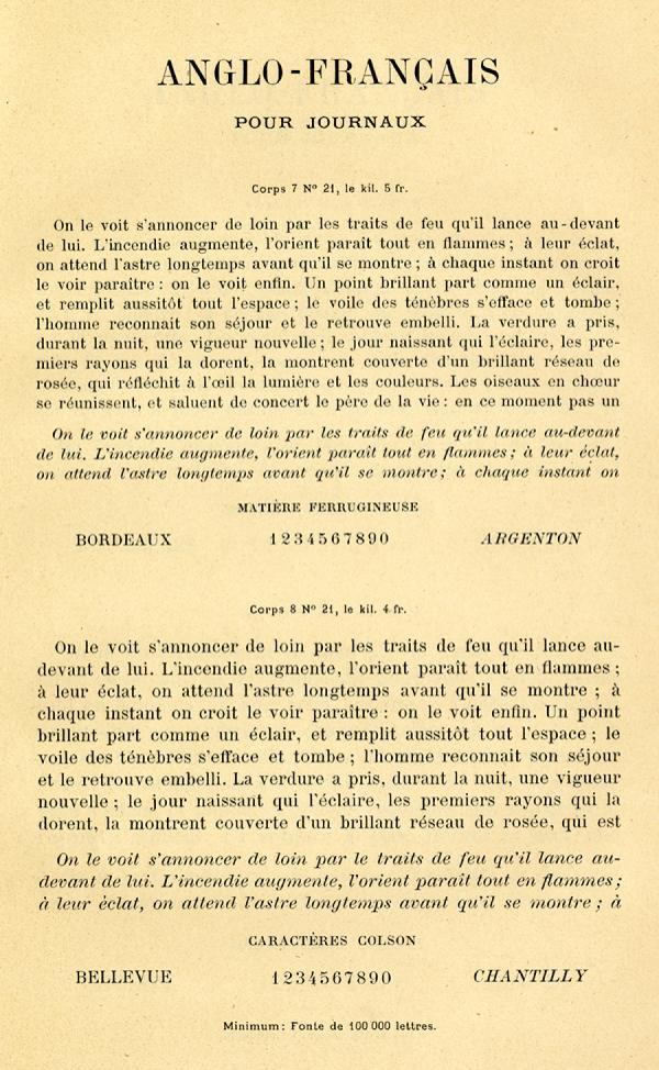 Anglo-Français. Exemple  n° 2