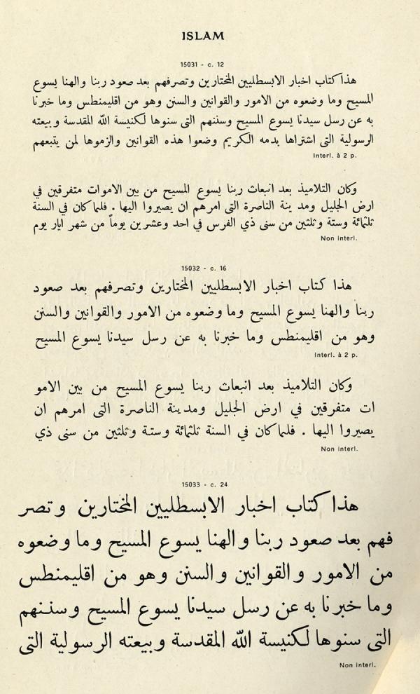 Arabes. Exemple  n° 4