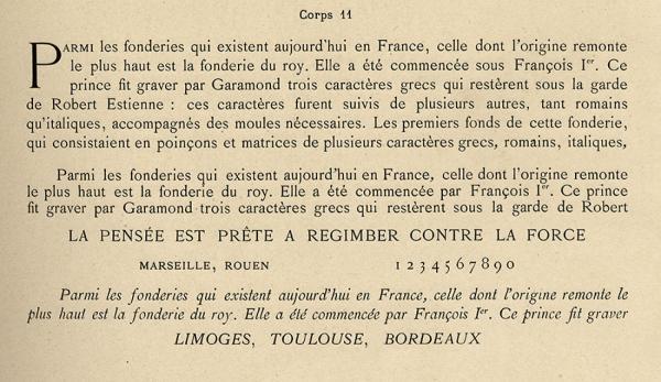 Elzévir français. Exemple  n° 1