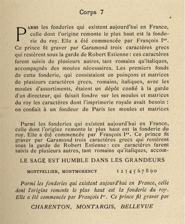 Elzévir français. Exemple  n° 2