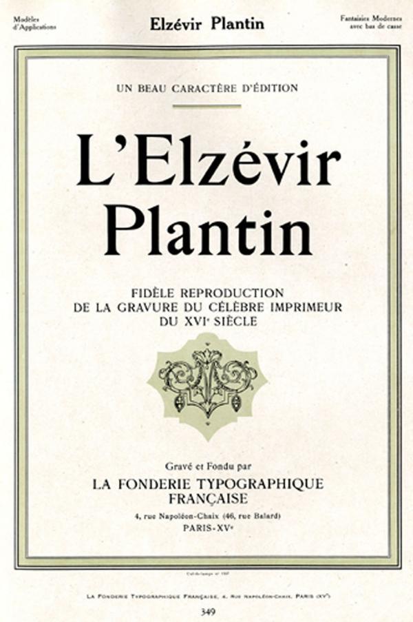 Elzévir Plantin. Exemple  n° 4
