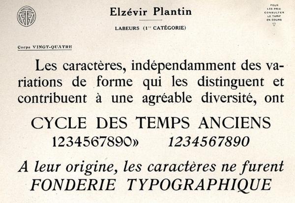 Elzévir Plantin. Exemple  n° 5