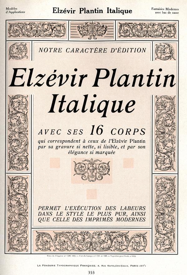 Elzévir Plantin. Exemple  n° 6