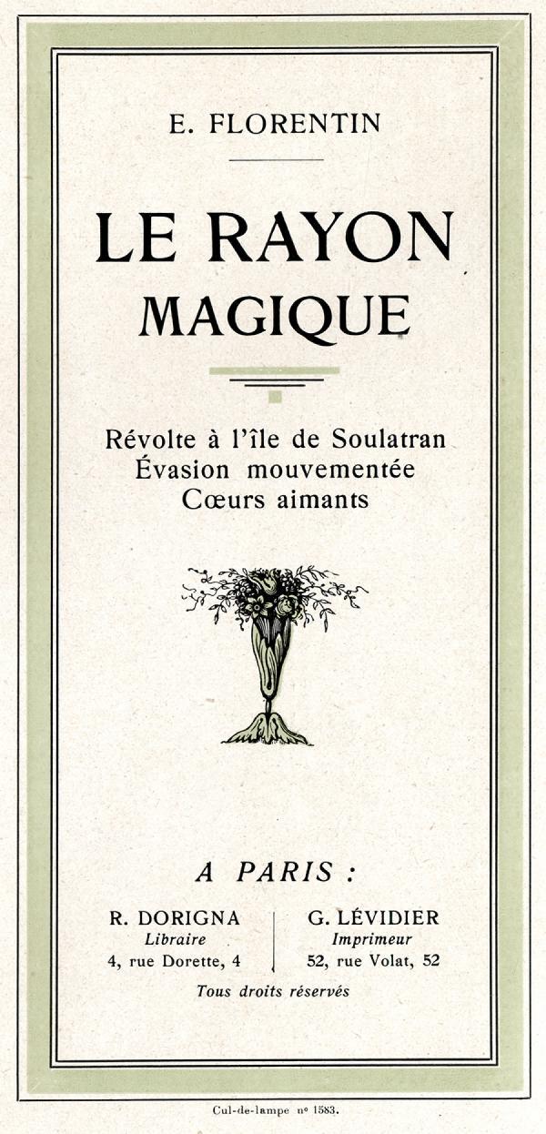 Elzévir Plantin. Exemple  n° 8
