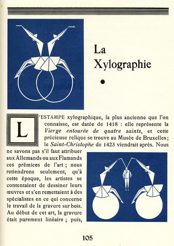 Elzévir Plantin. Exemple  n° 13