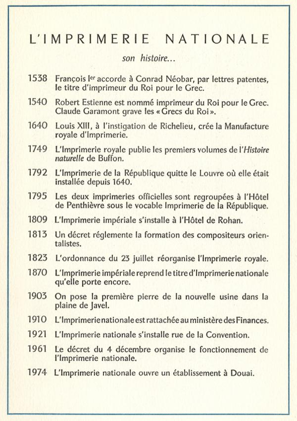 Gauthier. Exemple  n° 7