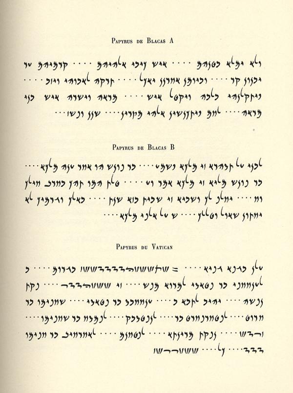 Araméen. Exemple  n° 3