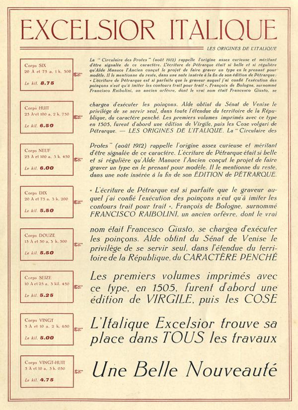 Excelsior Boudin. Exemple  n° 6