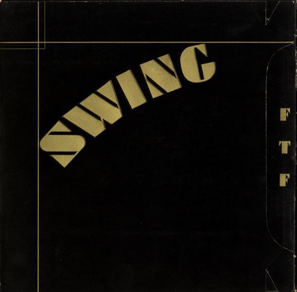 Swing. Exemple  n° 3