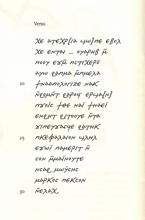 Copte scripte. Exemple  n° 3