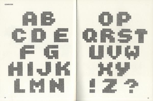 Fantastic alphabets. Exemple  n° 2
