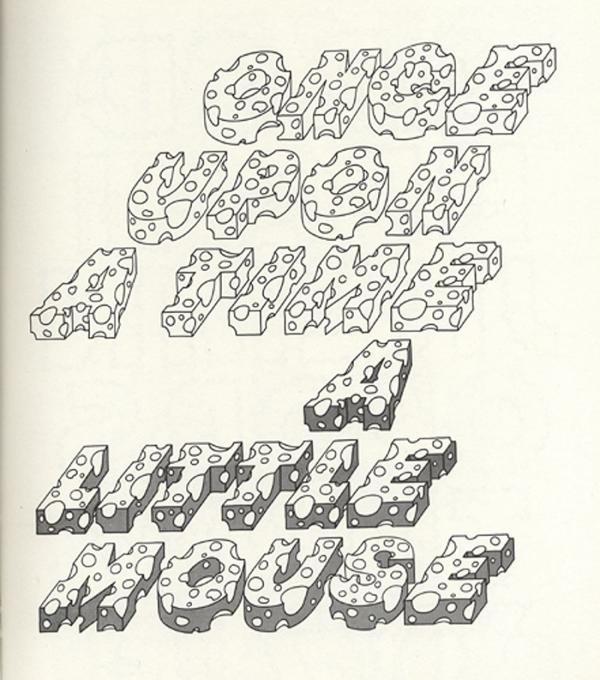 Fantastic alphabets. Exemple  n° 5