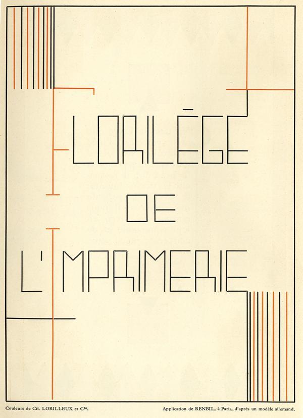 Lettres en filets. Exemple  n° 2