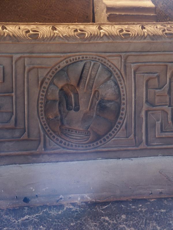 La Basilique Saint-Martin d'Ainay, baptistère, détail