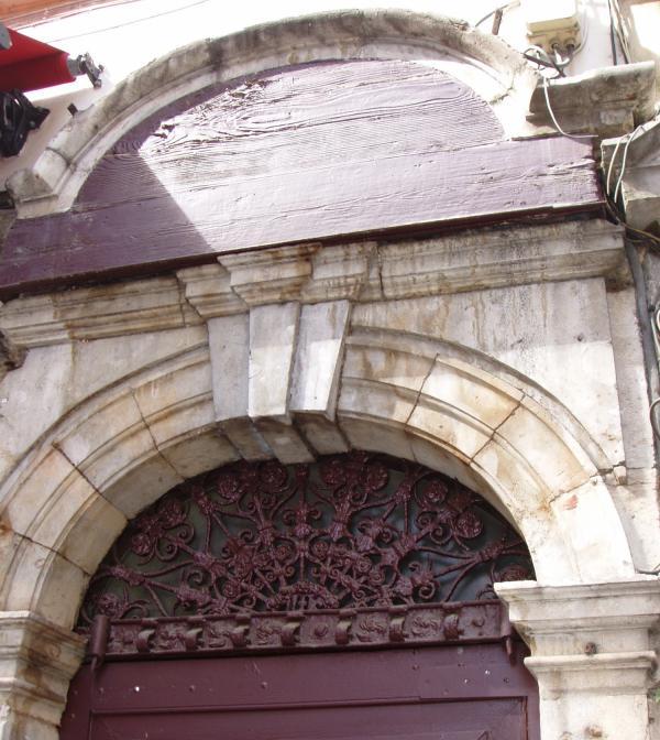Imposte rayonnante, 50 rue Mercière